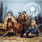 Steve 'N' Seagulls Farm Machine<限定盤> LP