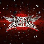 BABYMETAL Babymetal CD