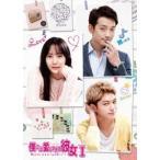 Rain (ピ) 僕には愛しすぎる彼女 DVD-BOXI DVD