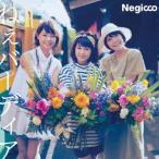 Negicco ねぇバーディア<通常盤> 12cmCD Single