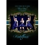 """Kalafina Kalafina LIVE THE BEST 2015 """"""""Blue Day"""""""" at 日本武道館 DVD"""