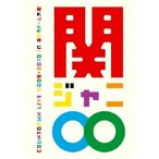 関ジャニ∞ COUNTDOWN LIVE 2009-2010 in 京セラドーム大阪 DVD