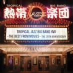 Ǯ��JAZZ���� Ǯ��JAZZ���� XVII��THE BEST FROM MOVIES�����̾��ס� CD