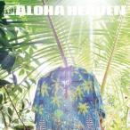 アロハ・ヘヴン〜ミノアカ CD