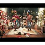 チャラン・ポ・ランタン 貴方の国のメリーゴーランド 12cmCD Single