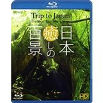 日本癒しの百景 HD Trip to Japan the Most Beautiful Scenes Blu-ray Disc