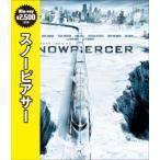 ポン・ジュノ スノーピアサー Blu-ray Disc
