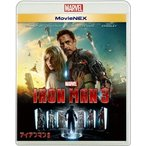 シェーン・ブラック アイアンマン3 MovieNEX [Blu-ray Disc+DVD] Blu-ray Disc