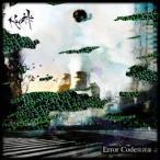 Reptile Error Code陰謀論 CD