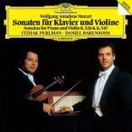イツァーク・パールマン モーツァルト:ヴァイオリン・ソナタ第42番・第43番 SHM-CD