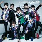 超特急 スターダスト LOVE TRAIN/バッタマン [CD+Blu-ray Disc]<初回完全限定盤> 12cmCD Single