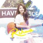 Rihwa TO: Summer<初回盤> 12cmCD Single