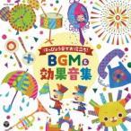 �ϤäԤ礦��Ǥ���Ω��!BGM&���̲��� CD