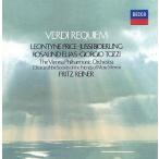 フリッツ・ライナー ヴェルディ: レクイエム全曲, 聖歌四篇 CD