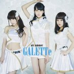 GALETTe air summer/至上の愛 (C-Type) [CD+DVD] 12cmCD Single