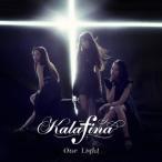 Kalafina One Light [CD+DVD]<初回生産限定盤A> 12cmCD Single