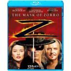 マスク・オブ・ゾロ Blu-ray Disc