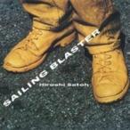 佐藤博 SAILING BLASTER Blu-spec CD2