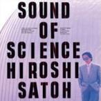 佐藤博 SOUND OF SCIENCE [Blu-spec CD2] Blu-spec CD