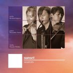 sources sunset CD