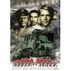 カサブランカ・エクスプレス DVD