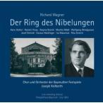 ヨーゼフ・カイルベルト Wagner: Der Ring des Nibelungen CD