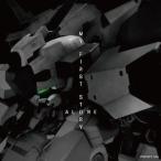 MY FIRST STORY ALONE [CD+DVD] 12cmCD Single