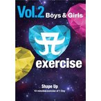 浜崎あゆみ A exercise Vol.2「Boys&Girls」 DVD