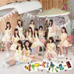 X21 YOU-kIのパレード [CD+DVD] 12cmCD Single