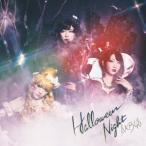 AKB48 ハロウィン・ナイト/Type A [CD+DVD]<通常盤> 12cmCD Single 特典あり