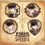 緑川光 DIABOLIK LOVERS Bloody Songs -SUPER BEST II- 無神家ver CD