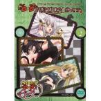 TVアニメ「ハイスクールD×D BorN」Present D×D STATION Dステ vol.2 DVD
