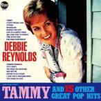 Debbie Reynolds タミー・アンド・フィフティーン・アザー・グレイト・ポップ・ヒッツ CD
