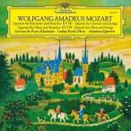 アマデウス弦楽四重奏団 Mozart: Clarinet Quintet K.581, Oboe Quartet K.379 LP