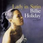 Billie Holiday レディ・イン・サテン +4<期間生産限定スペシャルプライス盤> CD