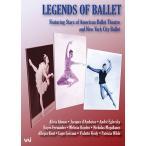 アメリカン・バレエ・シアター Legends of Ballet - F