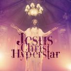 ライチ☆光クラブ Jesus Christ Hyperstar CD