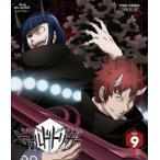 ワールドトリガー VOL.9 [Blu-ray Disc+DVD] Blu-ray Disc ※特典あり