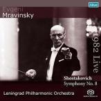 エフゲニー・ムラヴィンスキー Shostakovich: Symphony No.8 Op.65 SACD