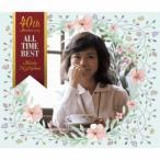 西島三重子 オールタイム・ベスト CD