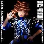 きゃりーぱみゅぱみゅ Crazy Party Night 〜ぱんぷきんの逆襲〜<通常盤> 12cmCD Single
