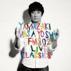 山崎まさよし FM802 LIVE CLASSICS CD