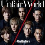 三代目 J SOUL BROTHERS from EXILE TRIBE Unfair World 12cmCD Single