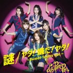 La PomPon 謎/ヤダ!嫌だ!ヤダ!〜Sweet Teens ver.〜<通常盤> 12cmCD Single