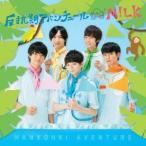 M!LK 反抗期アバンチュール (TYPE-A) [CD+DVD] 12cmCD Single