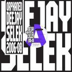 Aphex Twin Orphaned Deejay Selek 2006-2008 LP
