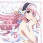 山崎はるか 「モンスター娘のいる日常」キャラクターソング Vol.5 メロ 12cmCD Single