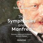 �ߥϥ��롦�ץ�ȥ˥�� Tchaikovsky: The Symphonies and Manfred SACD Hybrid