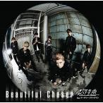 超特急 feat. マーティー・フリードマン Beautiful Chaser (初回限定盤-A) [CD+Blu-ray Disc] 12cmCD Single 特典あり