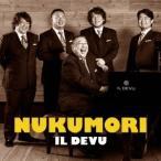 ���롦�ǡ��� NUKUMORI ��CD+DVD�� CD